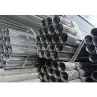 镀锌板管Q345特价处理、昆明镀锌板管厂家金牌服务、质量保证!
