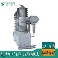 ZW32-40.5真空断路器厂家直销