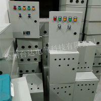 出售设计成套控制柜 自动化电控柜 配电柜可订制生产