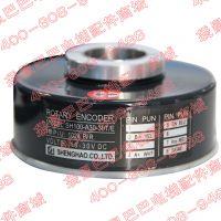 供应多型号编码器SH100-A30-30TE