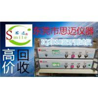 频谱分析仪-HP8924C-回收IQ2012