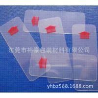 供应PET垫片PVC垫片耐高温透明塑胶绝缘垫片电池隔电绝缘片