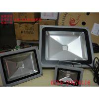 直销手提式UV-LED固化灯10W LED紫外线灯管 手提小功率LED灯