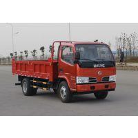 东风4.2米 EQ3080S3GDF 型 云内95马力 5吨自卸汽车