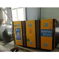邹平沐旺环保设备磁感UV光氧催化漆雾净化成套设备环保漆雾净化箱废气处理