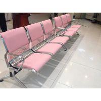 钢排椅,诊椅,等候椅,候场椅,低价批发