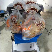 面包糖果扇形扎花机工艺品扎口机寿司束口机250型半自动