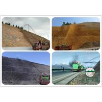 矿山修复案例 客土喷播工程 边坡绿化技术河南景绣经验丰富 服务完善