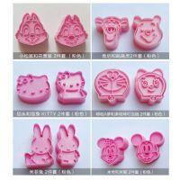 烘焙模具 KT猫 米奇 米菲兔 叮当猫 维尼熊 塑料立体饼干模2只装