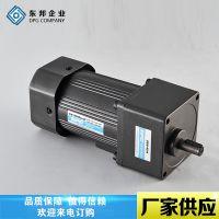 上海电机马达厂家直销200W调速电机单相电机流水线调速电机