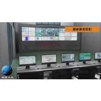 数控系统与智能制造装备解决方案动画模拟演示视频