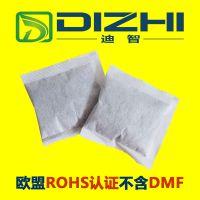 迪智供应2g空白SMS无纺布超声波封合竹炭吸味剂 高效透气漏粉
