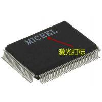 浙江杭州紫外激光打标机品牌厂家,电子芯片打标fczy-205