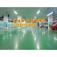 贵阳环氧地坪漆工程|南明地坪漆施工工艺流程