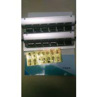 中西(LQS特价)交通流量计数器(12单元) 型号:LZY-GF库号:M279066
