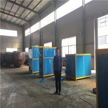 山东大型厂家专业电磁取暖锅炉 水电分离 环保节能