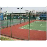 足球场勾花网围栏-清远足球场勾花网围栏供应商