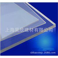 厂家定做透明PC板 PC耐力板 拜耳全新料 20mmPC板 聚碳酸酯PC板材