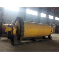 富威重工Φ2400×4500水泥球磨机 节能高效球磨机
