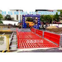 郑州工地洗车机洗车台降尘设备分析与探究