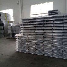 铝爬梯,久保田铝梯,收割机铝爬梯
