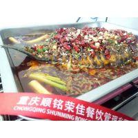荣佳万州烤鱼技术 学习纸包鱼培训 重庆烧烤学习