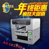 供应高科技板材平板打印机/玻璃平板印刷机(宁波)