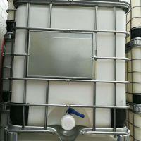华社供应可定制大口径650mm滚塑1000l吨桶ibc集装桶