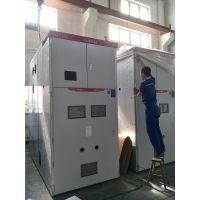 上华电气KYN61-40.5高压开关柜 35KV配电柜柜体 ZN85柜架