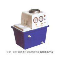 北京鑫骉供应SHZ-DⅢ透明水箱台式不锈钢循环水真空泵