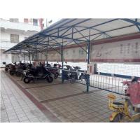 郑州财经学院安装电动车充电桩引其他高校学生眼红