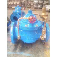 兴水可调式减压阀 的工作原理 200X-16Q 流量大、灵敏度高、