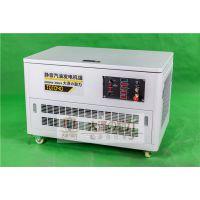 银行用40kw静音汽油发电机价格