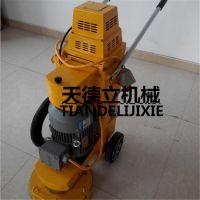 天德立K30无尘环氧地坪打磨机 K30水泥地面研磨机带吸尘器 大范围地面基层研磨机