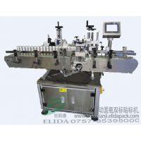 柳州酒瓶流水线贴标机械