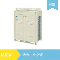 北京大金中央空调商用多联机VRV X7L