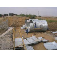 波纹涵管厂家承接公路涵洞排水工程镀锌钢波纹涵管定制