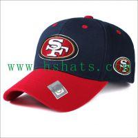 定做HS广告帽子专业生产厂家