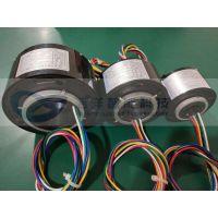 XH3899过孔导电滑环,集电环