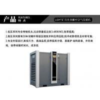 志高DSF-GSF低压-高压系列螺杆空气压缩机