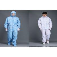 防静电服和防酸碱工作服一样吗?