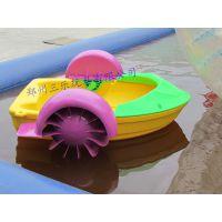 儿童水上游乐设备【单人手摇船】卡通电瓶船