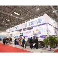 2018中国(北京)Rubber & Plastics 橡塑展