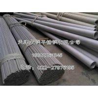 供应天津304L不锈钢管(无缝管)太钢304L不锈钢管 宝钢304L不锈钢管