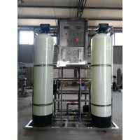 1吨/小时单机反渗透一体机设备 商用机设备 纯水机设备