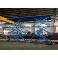 4吨双排剪固定式升降平台