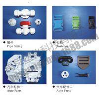 POM 日本旭化成 LS701 水管阀门紧固件卫浴配件螺母套管传送带POM