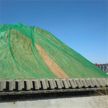 盖土防雾霾网 建筑绿网 覆盖遮阳网