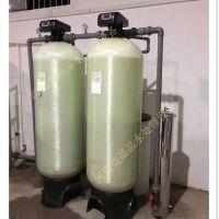 信阳厂家供应软化水设备 全自动软化水设备 锅炉软化水设备