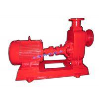 供应XBD1.3/9.7-80ZX高扬程自吸泵,自吸卧式消防泵,消防泵厂家